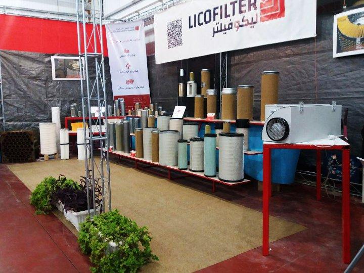 غرفه شرکت صنعتی لادن قزوین در نمایشگاه قطعات خودرو