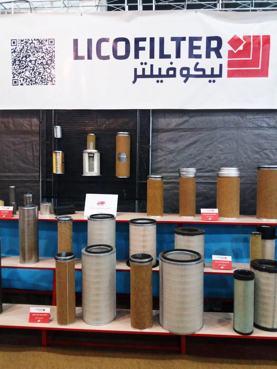 غرفه شرکت صنعتی لادن قزوین در نمایشگاه قطعات یدکی و خودرو قزوین